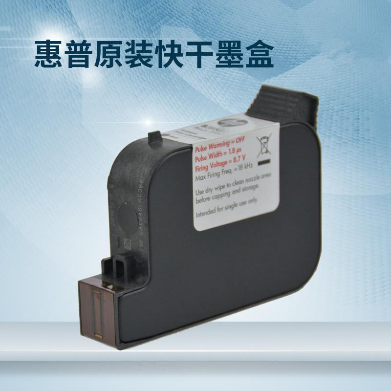 hp2580溶劑快干墨盒b3f58b 3