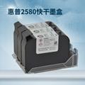 hp2580溶剂快干墨盒b3f58b 4