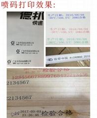 HP2580溶剂墨盒墨水B3F58B