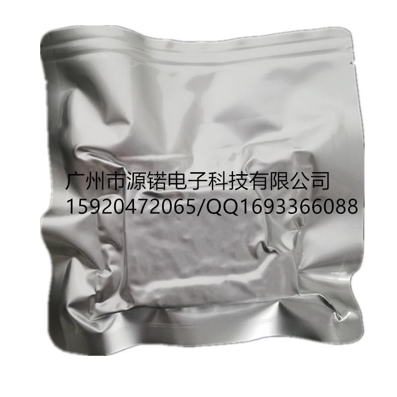 HP2580溶剂墨盒墨水B3F58B 3