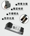 HP2580溶剂墨盒墨水B3F58B 4