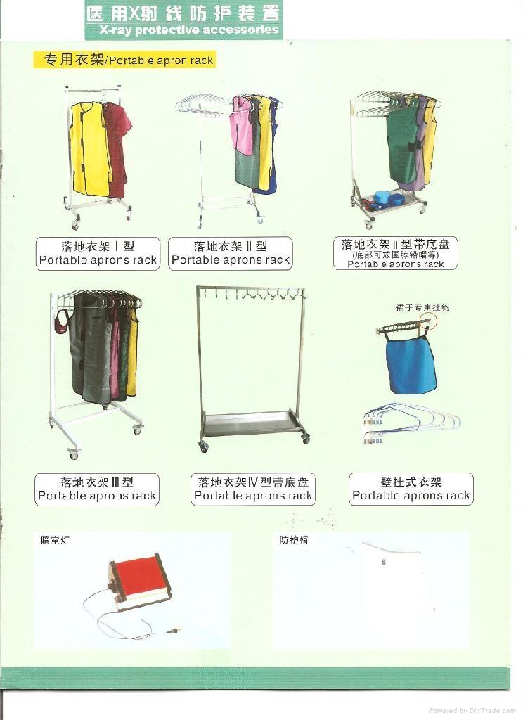 鉛衣架 鉛衣 4