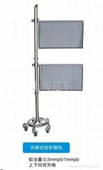 移動昇降式X線攝片架防護帘