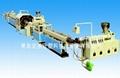 PVC纖維增強軟管生產線