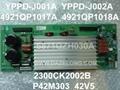 等離子電視 YPPD-J001A  YPPD-J002A  4921QP1017A  4921QP1018A