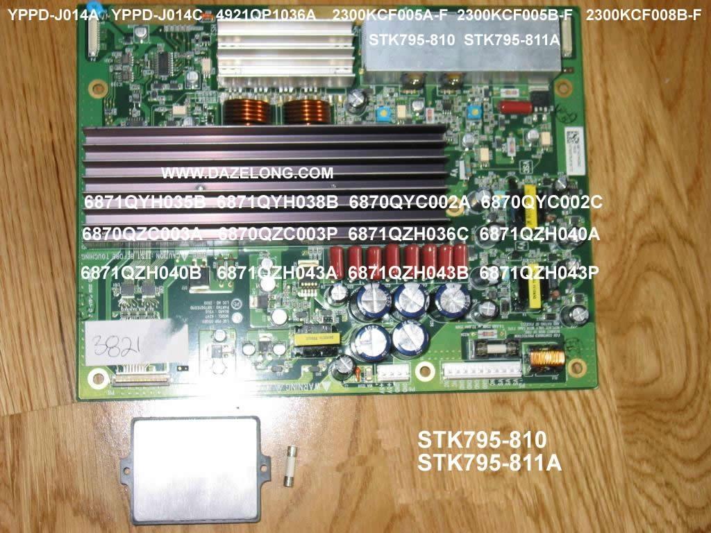 等离子电视STK795-810  STK795-811  STK795-811A  42V7  YPPD-J014C  3