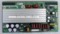 STK795-810  STK795-811  STK795-811A  42V7  YPPD-J014C  4921QP1036A  2300KCF005
