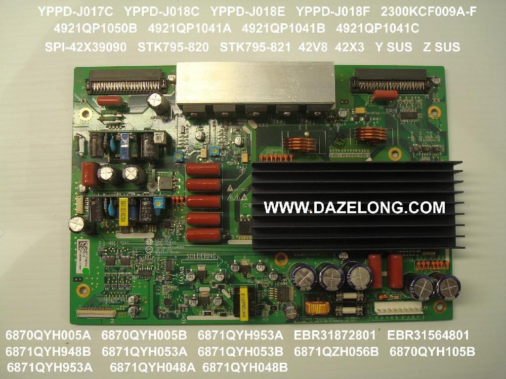 等离子电视STK795-820  STK795-821  YPPD-J017C  YPPD-J018C  42V8   3