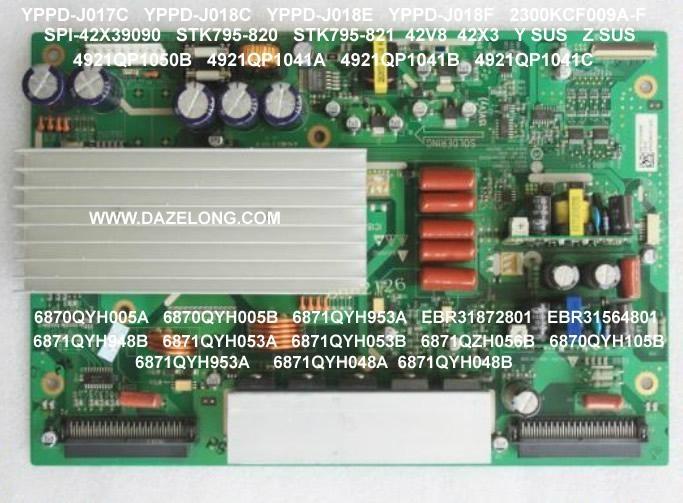 等离子电视STK795-820  STK795-821  YPPD-J017C  YPPD-J018C  42V8   4