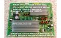 STK795-521C AXF1145 STK795-523E AXF1144 ANP2121 AWV2258 AWV2256 AWV2251 ANP2163