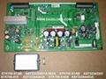STK795-813W  AEF32339501A   STK795-814W   AEF32343301  42X4A