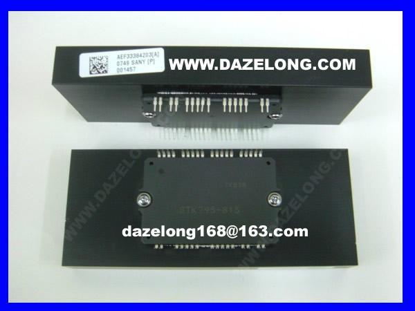 STK795-815   AEF33384203A     STK795-816W   AEF33384403A    42X4A  Y SUS  Z SUS