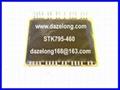 STK795-440 STK795-451 STK795-460 STK795-470   SANYO  STK  STK795  Hybrid IC