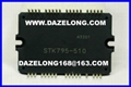 STK795-480 STK795-510 STK795-511 STK795-512A   Hybrid  IC