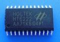 HT1621 HT6221 HT6222 HT1380 HT1381