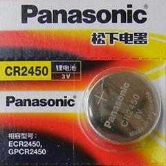 松下紐扣電池CR2450  CR2032  CR2025