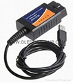 CAR  ECU Programming Hardware Drive CAR OBD  EFI AUTO PARTS  ECU REPAIR SERVICE