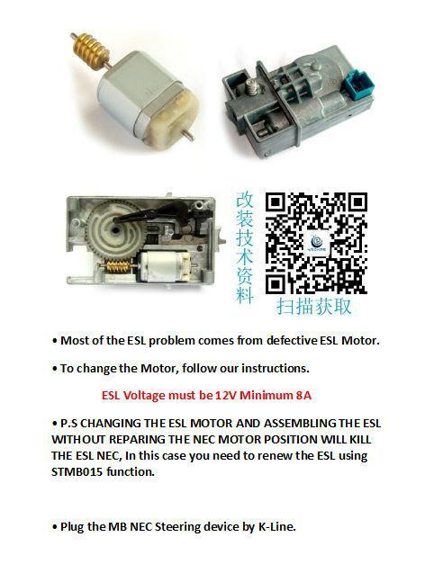 E  奔馳 E   MOTOR ESL MOTOR W204 W207 W212易損方向鎖 馬達電機 奔馳方向機 馬達 11