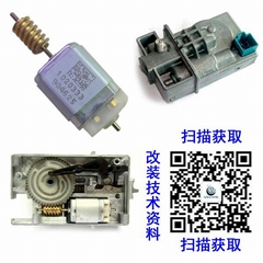 香港大澤隆電子有限公司