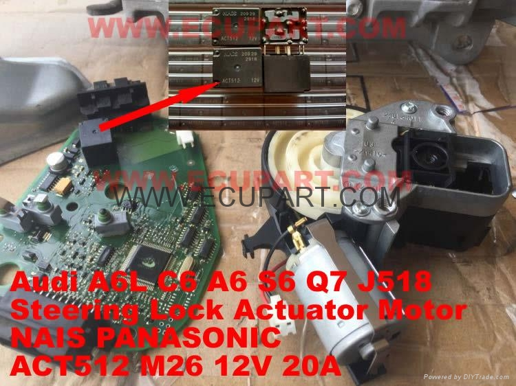 Audi A6L C6 A6 S6 Q7 J518 奧迪方向盤鎖繼電器ACT512 M26 12V 20A 1