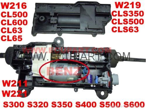 奔馳電子手剎車電機W216 W219 CL500 CL600 CL63 CL65  2