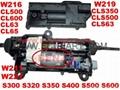 奔馳電子手剎車電機W216 W219 CL500 CL600 CL63 CL65