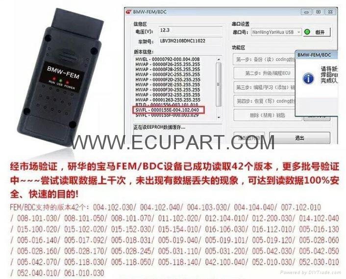 寶馬FEM鑰匙匹配設備 BDC鑰匙匹配設備  FEM BDC防盜設備 3