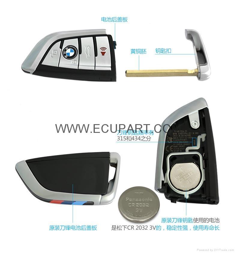 宝马F底盘全智能刀锋钥匙 F底盘CAS4+/FEM刀锋钥匙 X5钥匙 X6钥匙 3