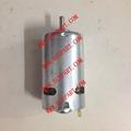 凱迪拉克尾門油泵 SRX後備箱電機 行李箱液壓泵SRX尾門撐杆液壓泵馬達