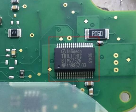 TRILITHIC BTM7752G TLE7263E F3626GK NSB8JT 4P03L11  2