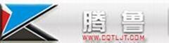 重庆幕墙公司,腾鲁幕墙,一级资质合作加盟