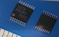 藍牙音箱鋰電充電IC HB6292