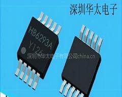1-2节锂电专用充电芯片HB6293