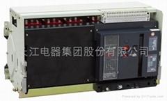 乐清生产DW45系列智能型万能式断路器