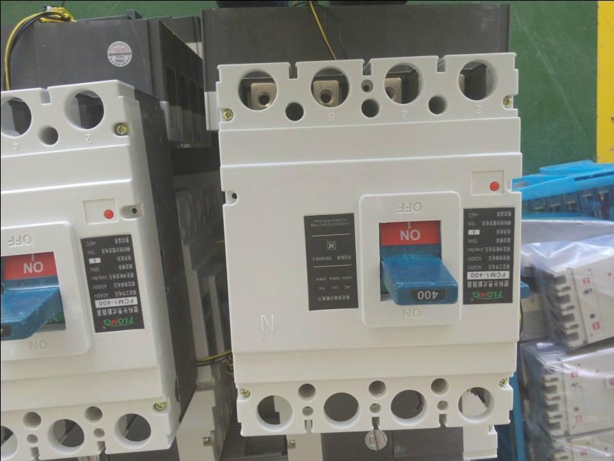 長江牌CKM1-400/3300塑料外殼斷路器 1