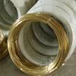上海黄铜线