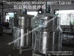 亚克力机械恒温树脂搅拌桶