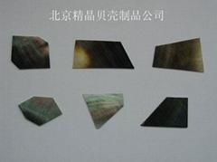 MOP in balck shell sheet