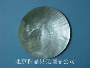 白色珠母贝壳碟 1