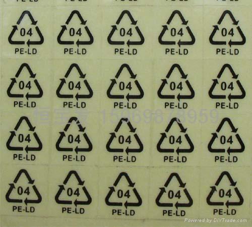 供应耐高温不干胶印刷 印刷厂 标签印刷 不干胶标签生产 1