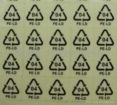 供應耐高溫不干膠印刷 印刷廠 標籤印刷 不干膠標籤生產