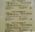 供应耐高温不干胶印刷 印刷厂 标签印刷 不干胶标签生产 2