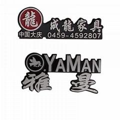 供應福建泉州不鏽鋼標牌生產製作