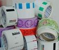 供应福建泉州不干胶标签商标印刷