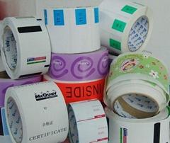 供應福建泉州不干膠標籤商標印刷