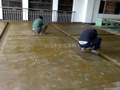 環氧防腐地坪塗料