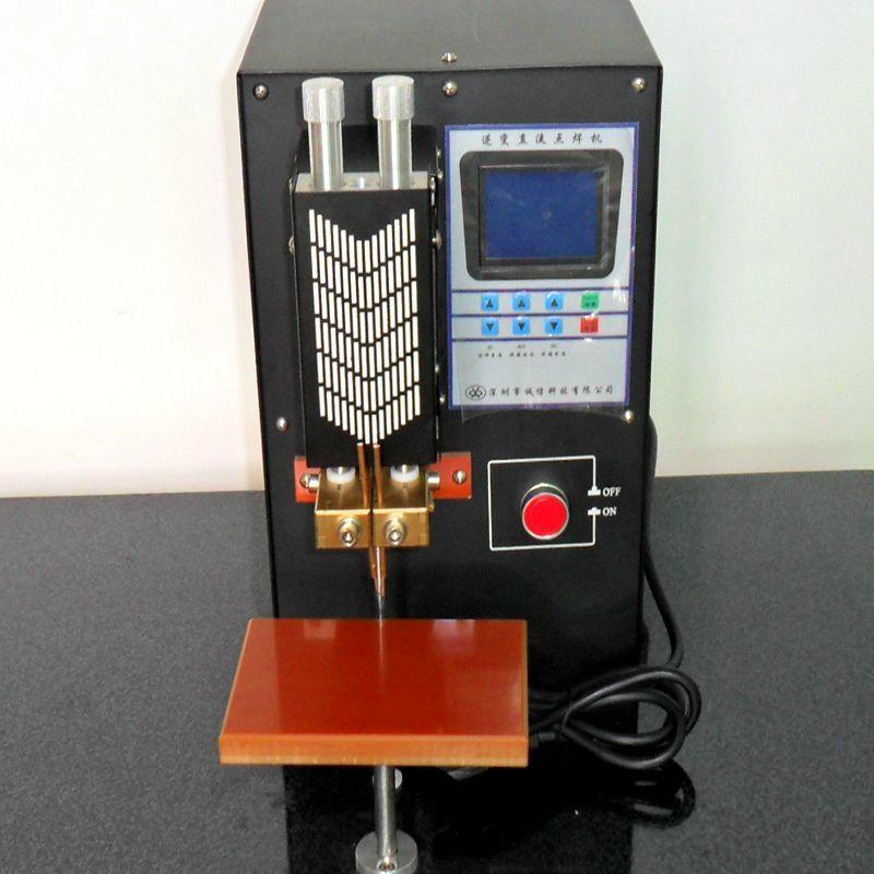 DL-950高频逆变点焊机 3