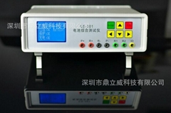 DL-301電池綜合測試儀