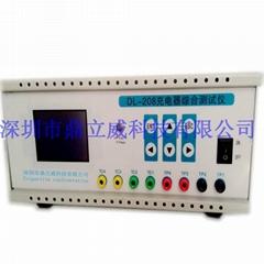 DL-208A充電器測試儀