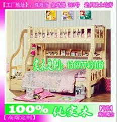 珠海儿童實木子母床/雙層組合床